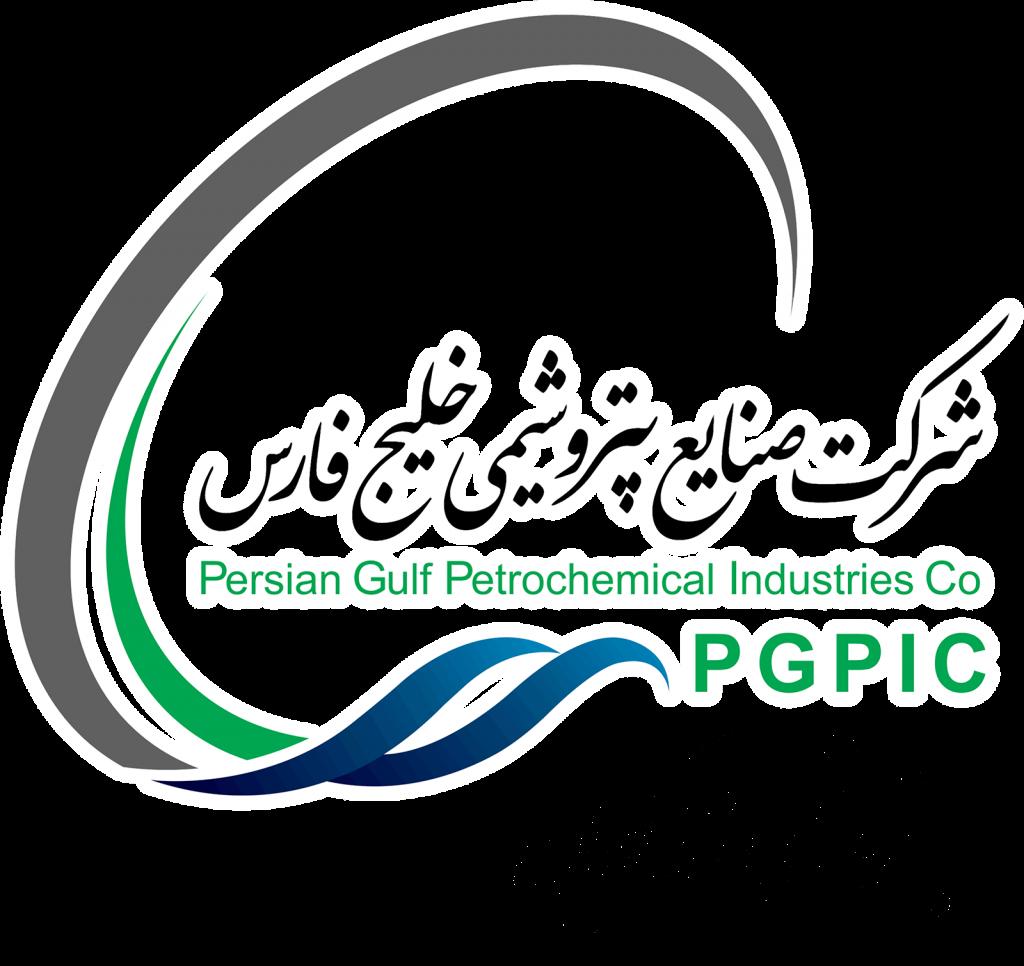 شرکت صنایع پتروشیمی خلیج فارس ، پتروشیمی تندگویان